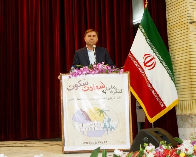 همایش ملی ' به شهادت سکوت' در دشتستان بوشهر برگزار شد