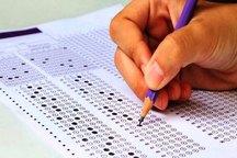 2 دانش آموز هرمزگان رتبه تک رقمی کنکور کسب کردند