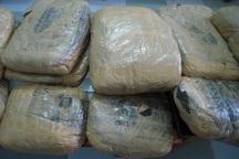 افزون بر یک تن موادمخدر در عملیات مشترک پلیس کشف شد
