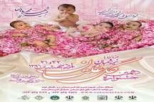 جشنواره گل غلتان امیریه دامغان، میراث معنوی صد ساله