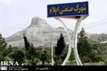 راه اندازی کلینیک سیار خدمات مشاوره کسب و کار در استان ایلام