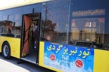 اجرای ۱۲۰۰ عنوان فعالیت و برنامه فرهنگی ویژه تابستان ۹۶