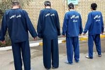 چهار سرکرده باند مواد مخدر در جیرفت دستگیر شدند