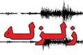 زلزله 3 ریشتری در دریاچه نمک قم