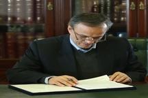 پیام استاندار کرمان به مناسبت روز جوان