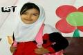 آخرین وضعیت پرونده قاتل آتنا اصلانی + درخواست خانواده آتنا