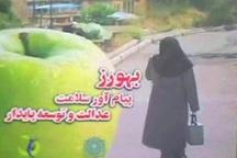بهورز، ناجی اما تنها ارتقای شغلی او بازنشستگی است - عبدالله رحمانی*