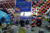 طرح ایران مهارت ،مهارت به جای مدرک
