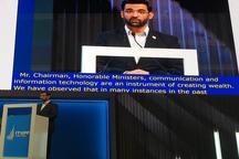 ایران عضو شورای حکام اتحادیه جهانی ارتباطات شد