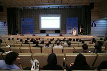 گشایش چهاردهمین کنفرانس  انجمن رمز ایران در شیراز با محوریت امنیت صنعتی