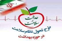 تشریح اقدامات دولت یازدهم در بهبود شاخص های حوزه سلامت بندر ماهشهر