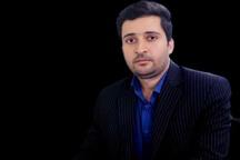 کرمان دانشگاه اقتصاد - کمیل بهشتیان**