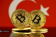 حرکت مردم ترکیه به سمت بیت کوین پس از افزایش قیمت دلار در این کشور !