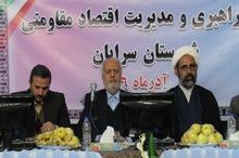 استاندار خراسان جنوبی: اصلاح سیاست ها در بودجه 97 آغاز شده است