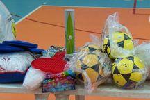 توزیع هشت میلیارد ریال تجهیزات ورزشی در مدارس محروم خراسان شمالی