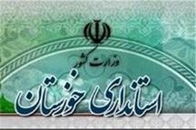 کاهش ساعت کاری ادارات خوزستان تا پایان ماه جاری
