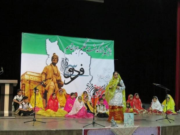 جشنواره شاهنامه خوانی به میزبانی گتوند برگزار شد