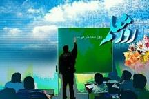 مراسم بزرگداشت روز معلم در پاوه و روانسر برگزار شد