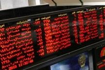 156 میلیارد ریال در بورس اردبیل معامله شد