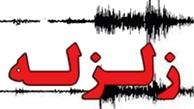 زلزله استانهای قزوین و همدان را لرزاند