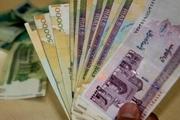 درآمدهای عمومی یزد 11درصد افزایش یافت