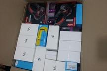157 دستگاه تلفن همراه و لب تاپ  قاچاق در چابهار کشف شد