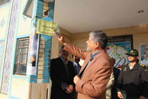 جشن نیکوکاری در 110 مدرسه شهرستان مه ولات برگزار شد