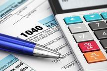 امکان استفاده همزمان تهاتر و بخشودگی جرایم مالیاتی مودیان همچنان فراهم است