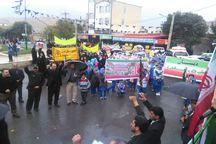 راهپیمایی یوم الله 13 آبان در ملکشاهی برگزار شد