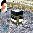 سفر حج، سفر تحصیل دنیا نیست، سفر الی الله است/حجاج محترم کاری نکنند که موجب وهن جمهوری اسلامی باشد