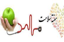 فرهنگ مصرف غذای سالم در جامعه ترویج شود