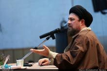 «سند منتشرنشده ای از امام» به روایت سید حسن خمینی