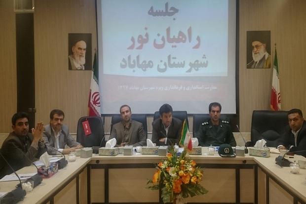35 هزار نفر از مناطق عملیاتی مهاباد بازدید می کنند
