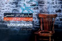 نمایشگاه آثار هنرجویان تبریزی گشایش یافت