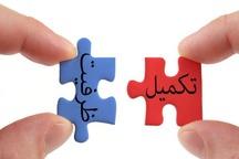 آغاز ثبتنام تکمیل ظرفیت دانشگاه پیامنور آذربایجان شرقی در مقطع کارشناسی