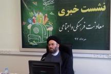 2 هزار بسته 'مهر تحصیلی' در زنجان توزیع می شود