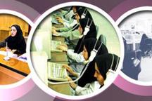ارتقای مشارکت های اجتماعی زنان سیستان و بلوچستان در عرصه مدیریت