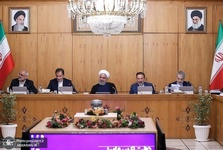 موافقت دولت با تشکیل مرکز ملی مالکیت فکری