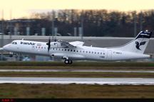 25 دی ماه اولین پرواز کرج - کیش از فرودگاه بین المللی پیام