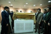رونمایی و معرفی قدیمیترین روزنامه شهرداری مشهد در نگارخانه شهر