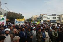 ملت هوشیار ایران در برابر رفتار خصمانه و آمیخته با دشمنی آمریکا می ایستد