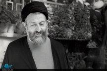 خاطره شهید بهشتی از انتخابات مجلس خبرگان و حضور امام در جلسه