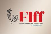 آثار بخش «جام جهان نما» جشنواره جهانی فیلم فجر