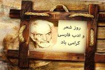 روز ملی شعر و ادب  27 شهریور در مقبره الشعرا برگزار می شود
