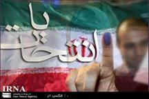 برنامه های توجیهی برای نامزدان  انتخابات شوراها برگزار می شود