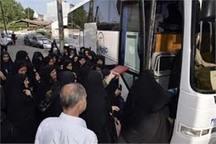 مددجویان کمیته امداد قزوین به مشهد اعزام شدند