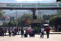 ونزوئلا مرز با کلمبیا را باز کرد