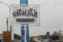 شهردار : پل آزادگان نکا همچنان استوار و پابرجاست