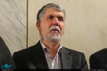 وزیر فرهنگ و ارشاد سقوط هواپیمای مسافربری را تسلیت گفت/ متن پیام