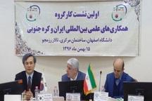 روابط اقتصادی ایران و کره با پشتوانه علمی توسعه می یابد